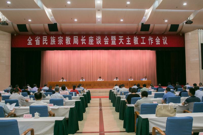 安徽省全省民族宗教局長座談會在合肥召開