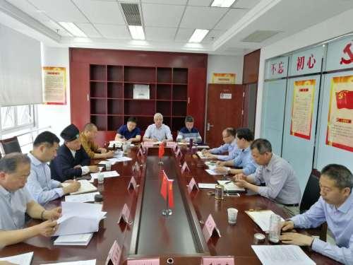 江苏省盐城市民宗局召开市级宗教团体负责人座谈会
