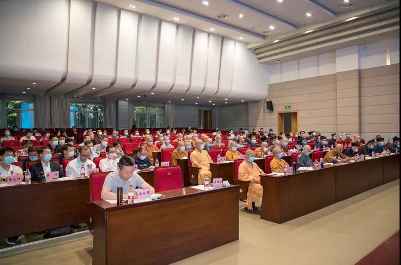 浙江省佛道协常务理事培训班在杭州举行