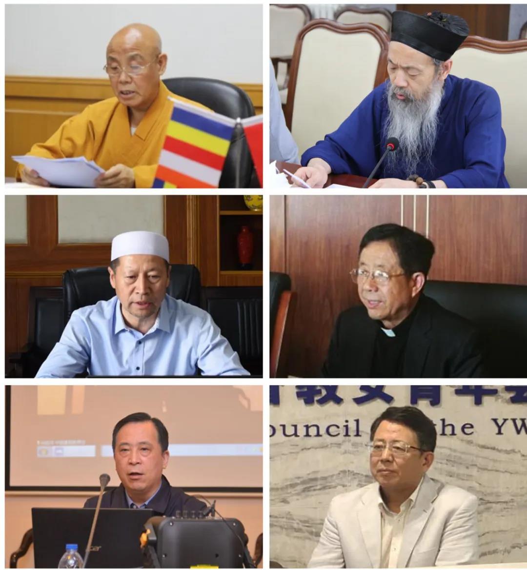 全国性宗教团体联席会议:大力弘扬抗疫爱国精神!有序恢复开放宗教活动场所!