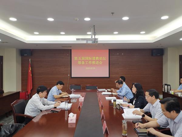 镇江市召开第五届国