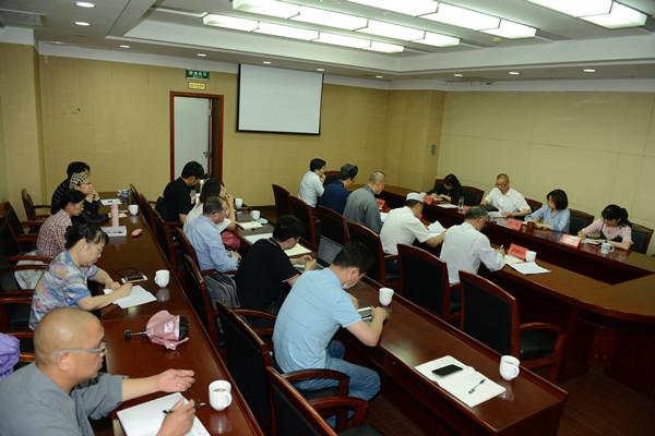 江苏省常州市民宗局召开市级宗教团体季度会议