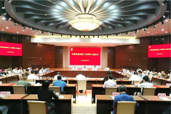 江苏省昆山召开市委民族宗教工作领导小组会议