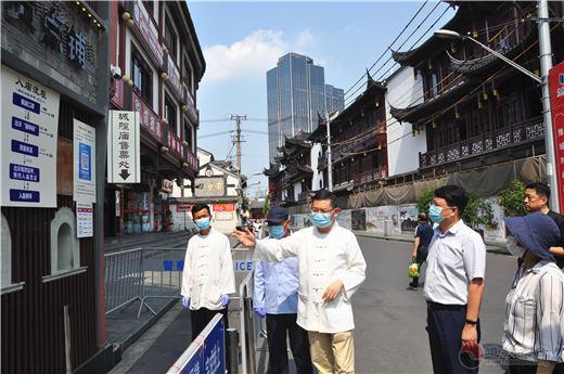 上海城隍庙全力做好有序恢复限流开放各项准备工作