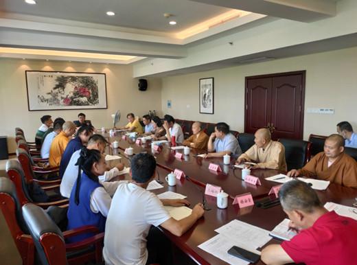 浙江省金华市召开有序恢复开放宗教活动场所动员部署会