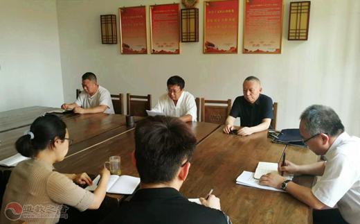 """河北省道教协会积极组织学习传达全国""""两会""""精神"""