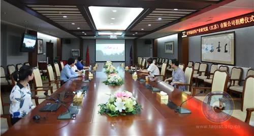 安华新材料产业研究院(江苏)有限公司向中国道教协会捐赠消防器材