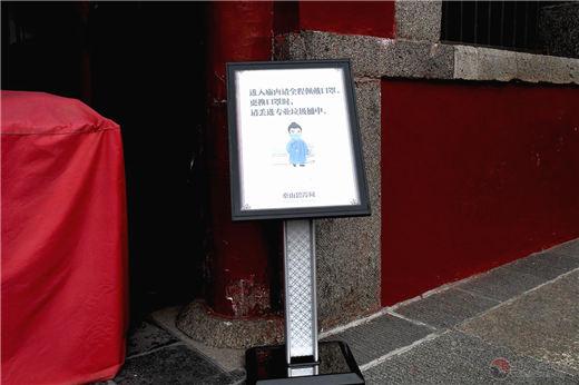 泰山碧霞祠正式恢复开放并举行升国旗仪式