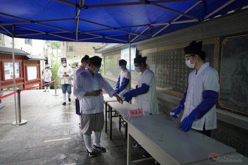 广州市道教协会举办全市道教领域常态化疫情防控工作部署会及防疫安全演练活动