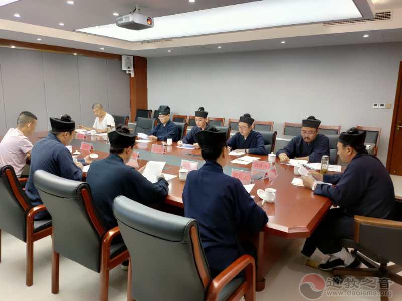 山东省青州市道协坚持道教中国化、践行社会主义核心价值观学习会圆满结束