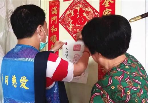 粽叶飘香 端午情浓——上海城隍庙志愿者分队在行动