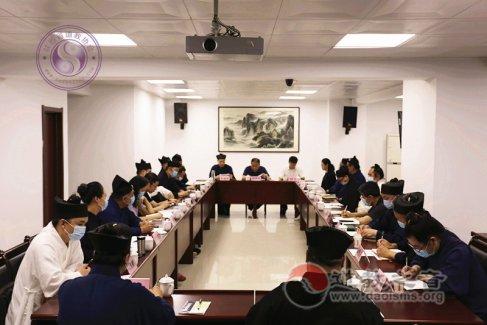 陕西省道教协会召开六届三次会长(扩大)会议 学习传达全国两会精神