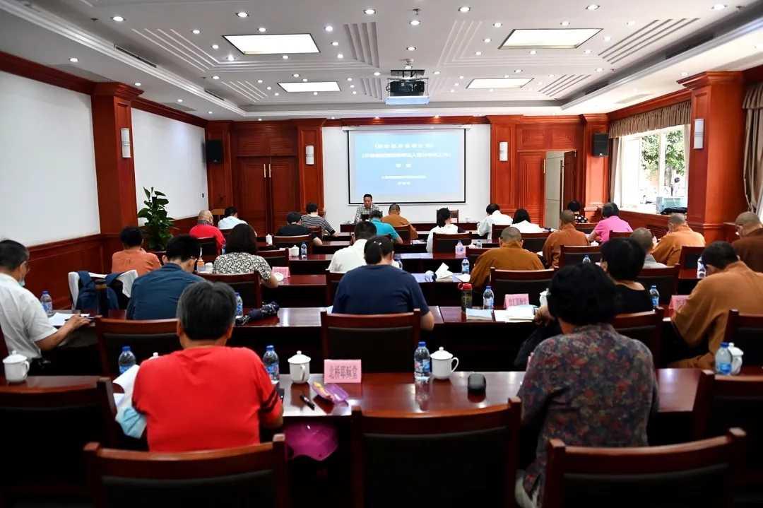 上海市闵行区民宗办举办宗教团体和宗教场所负责人培训班