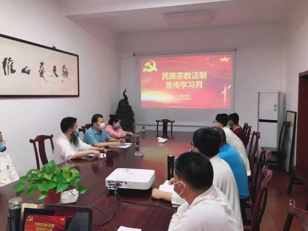 上海财神庙积极开展民族宗教政策法规宣传学习月活动
