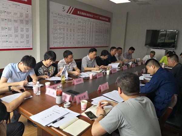句容市第五届国际道教论坛道宫现场指挥部召开现场调度会议