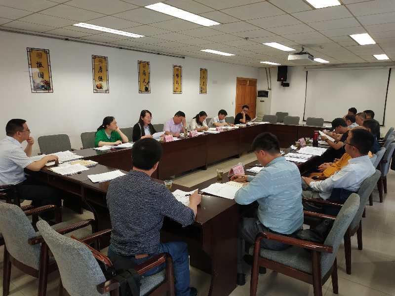 贵州省民宗委召开全省性宗教团体负责人座谈会