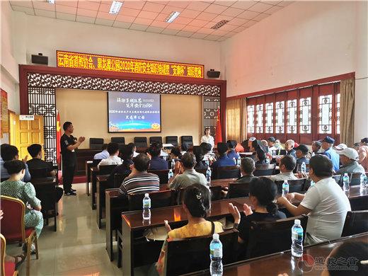 云南省道协与黑龙潭公园联合举行2020年消防安全知识培训会暨消防演练活动
