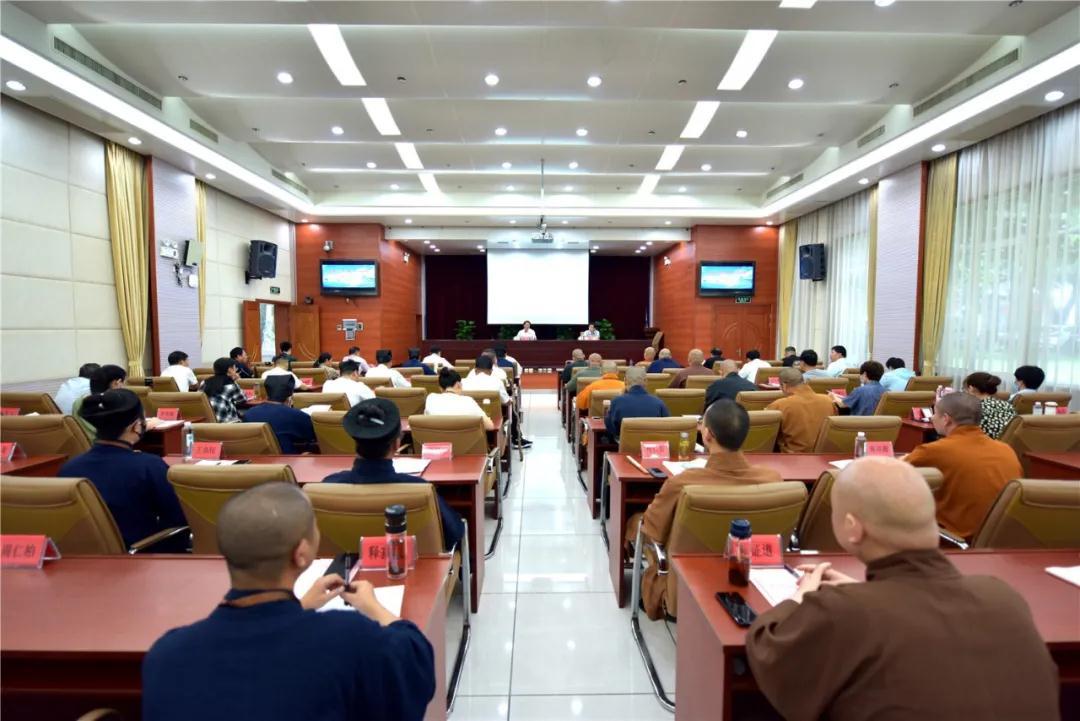 浙江省湖州市举办宗教团体负责人培训班