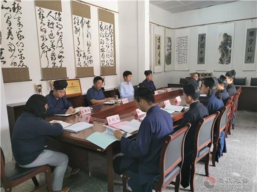 """云南省道教协会开展""""2020年民族宗教政策法规学习月""""活动"""