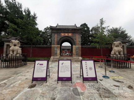 泰山灵应宫恢复开放并举行升国旗仪式