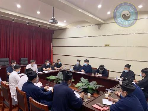 吉林省道教协会召开二届一次会长办公(扩大)会议
