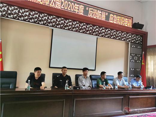 云南省道教协会与黑龙潭公园联合举行2020年度反恐防暴应急演练活动