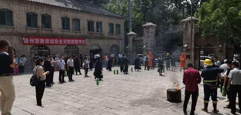江苏省徐州市举办民族宗教领域安全生产学习宣讲暨应急处理演练活动