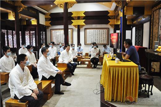 上海城隍庙举行宗教政策法规报告会