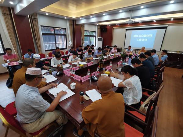 江苏省镇江市召开全市宗教团体工作会议