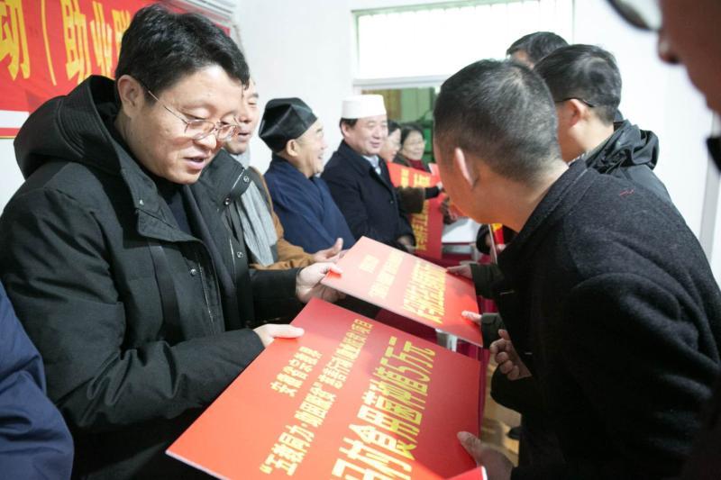 安徽省着力发挥宗教界在打赢脱贫攻坚战中的积极作用