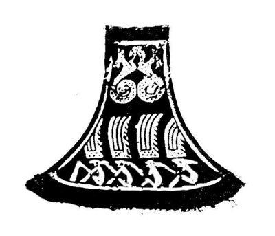 图为战国划舟纹青铜钺拓片