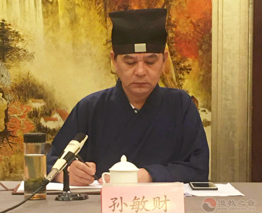 南京市道教协会召开一届三次会长(办公)扩大会议
