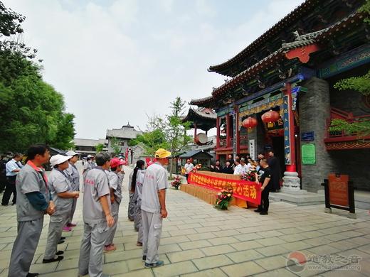 山东省青州市道协举办慰问环卫工人献爱心活动