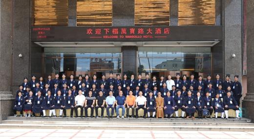 浙江省龍港市召開市道教協會成立大會