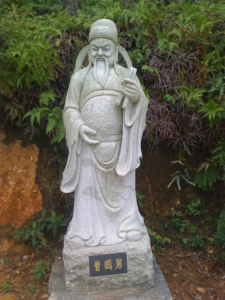 """《清平乐》过后,说一说剧中的""""神仙""""曹国舅"""