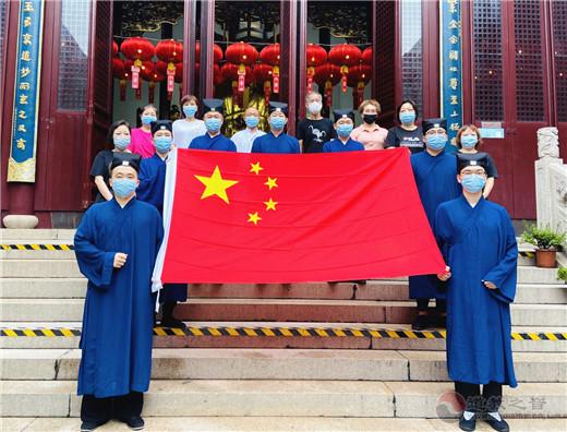 上海白云观有序恢复开放第一天举行升国旗仪式