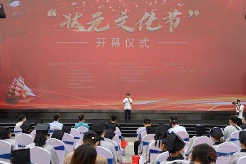 """苏州""""第二届状元文化节""""——玄妙观系列活动之""""中考祈愿法会""""圆满成功"""