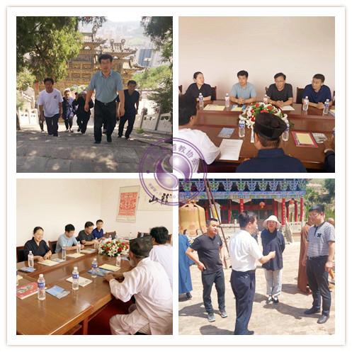 陕西省延安市民宗局副局长李玉军一行调研全市道教活动场所