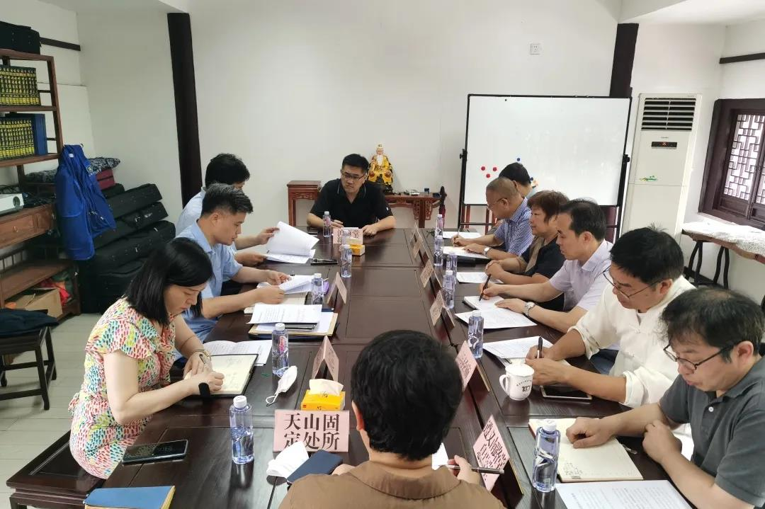 上海市长宁区召开宗教团体和宗教活动场所负责人会议