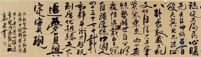 新皇冠(局部,作者:刘高君)