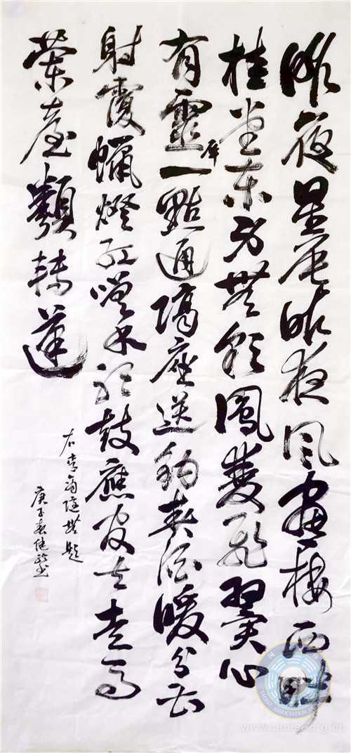 李商隐诗句(作者:蒋继龙)