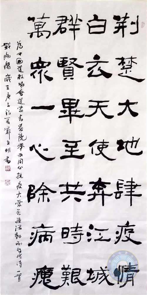 荆楚大地诗句(作者:郑立明)