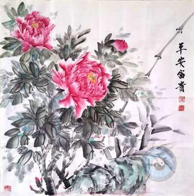 平安富贵(作者:郭里阳道长)
