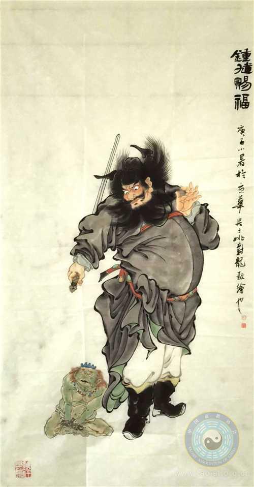 钟馗赐福(作者:姚淑龙)