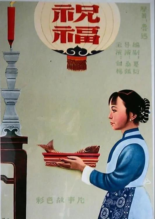 """书中""""槛外人"""",庙前""""铁门槛"""":修行人家的门槛有何寓意?"""