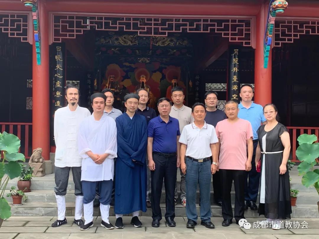 重庆市道教界代表人士赴成都交流学习