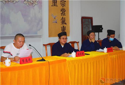 太原市万柏林区道协理事会成员及教职人员培训活动在居贤观举行