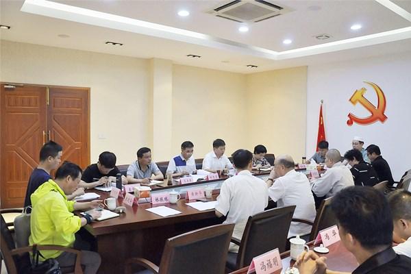 苏州市民宗局召开宗教团体和宗教活动场所工作部署会