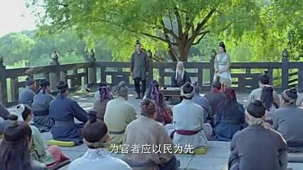 《遥想当年老子讲道》系列:第七章