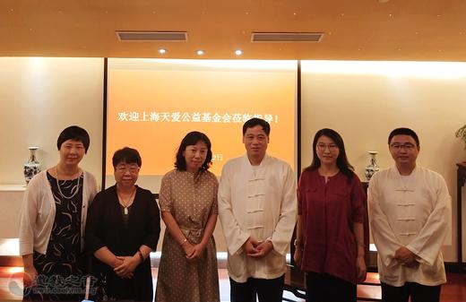 上海天爱公益基金会理事长熊玮一行赴上海慈爱公益基金会友好交流